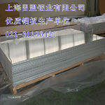 1060纯铝板 覆膜铝板 保温铝板