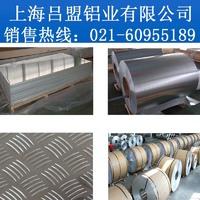 5052厚铝板,超厚铝板可切割