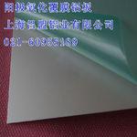 本色阳极氧化铝板 5052氧化无色差