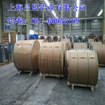 保温专供  保温铝皮铝卷 压型铝板