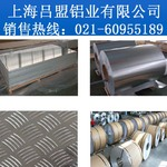 1.8毫米mm厚度铝板现货贴膜铝板