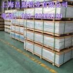 5052/6061铝扁条,超厚铝板铝块