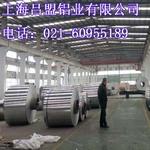 6063铝板专用于机械制造行业