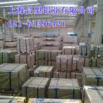 中厚铝板6061T6 6063高质量铝板