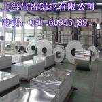 2米超宽铝板批发2.1和2.2米