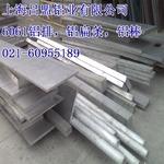 上海6063鋁板可切割鋸切鋁塊鋁排