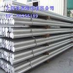 铝棒厂家 各种规格直径可生产锯切