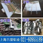 交通标牌铝槽,铝型材,固定用滑槽