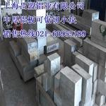 6082鋁板國標,國產6082鋁合金板