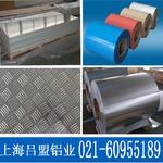 1060-O态铝板拉伸铝板 0.8拉伸铝板