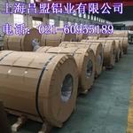 LF21-Y2出口保温专用铝板 铝皮价格