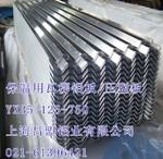 铝合金压型板 保温瓦楞铝板覆膜铝
