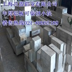 國標T6硬度6082鋁板
