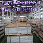 防銹3003鋁板