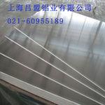 5052贴膜铝板 3003防锈防腐蚀铝板