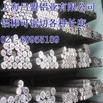 6063铝方管T5/T6硬度状态