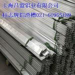 铝滑槽批发 铝滑道 交通标牌专用