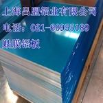 5052覆膜铝板 铝美合金氧化铝板