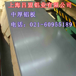6061-T6高硬度铝板 建筑模板铝型材