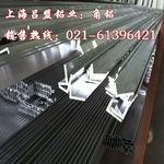 工业铝型材6061/6063 铝方管 角铝