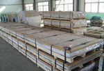 超寬鋁板 超長鋁板 開平定尺鋁板