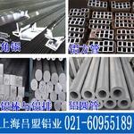 鋁方管,建筑模板鋁圓管 U型鋁型材