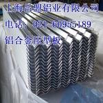 水波紋花紋鋁板 鋁瓦  壓型波紋鋁板