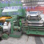 5052氧化鋁板 5052鋁板價格