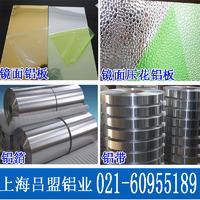 包装专用铝箔 食品包装铝箔