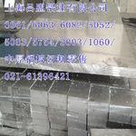 模具铝板 工业铝型材 可锯切小规格