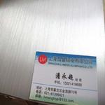 拉丝铝板 长直丝铝板 短拉丝铝板