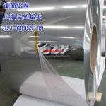 镜面铝板厂家、镜面反光铝卷