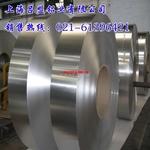 铝带厂家加工各种宽度铝带现货供应