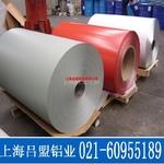 彩涂铝卷生产加工厂家现货聚酯