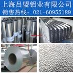 管道保温铝皮1060铝板 3003防锈铝