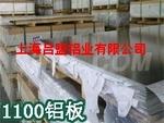 国标防锈材质3003铝板