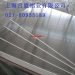 5052铝美合金板 覆膜铝板高档铝