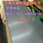6061中厚铝板 可免费锯切小规格