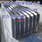 3003保溫專用鋁瓦、瓦楞壓型鋁板