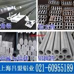 上海铝管/铝方管/6061/6063T6方管
