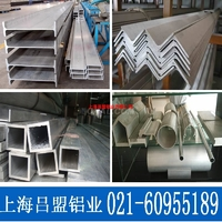 工字鋁型材、H型鋁材6061-T6