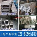 上海工字鋁 建筑屋頂穹頂用H型鋁材