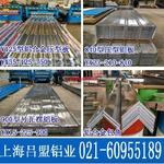 压型铝板YX35-125-750型铝瓦