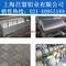 上海铝合金板 6061铝合金板3003