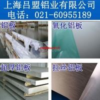 5083铝板和5754铝板的区别