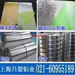 中空玻璃条铝带/水箱散热用铝带