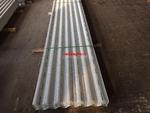 屋面建筑波浪铝板YX32-130-780