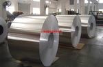 电厂包管道专用铝皮,铝箔,铝带