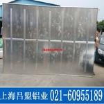 交通标牌厂 标志牌加工 半成品铝槽