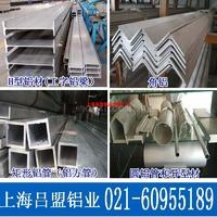 铝方管的主要材质